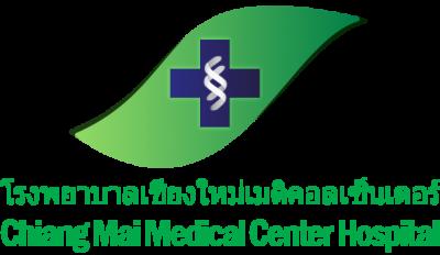 CMC Hospital : โรงพยาบาลเชียงใหม่เมดิคอลเซ็นเตอร์
